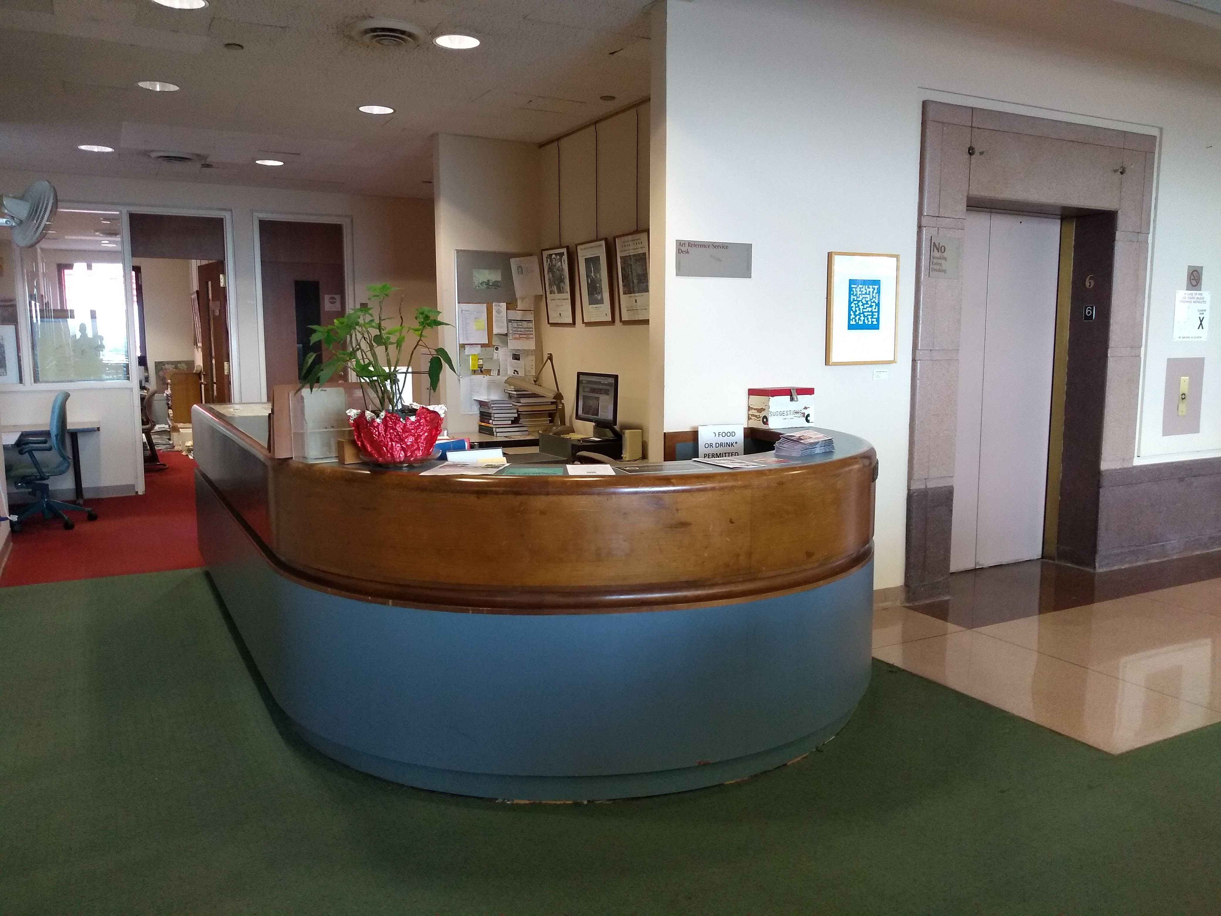 Art Service Desk