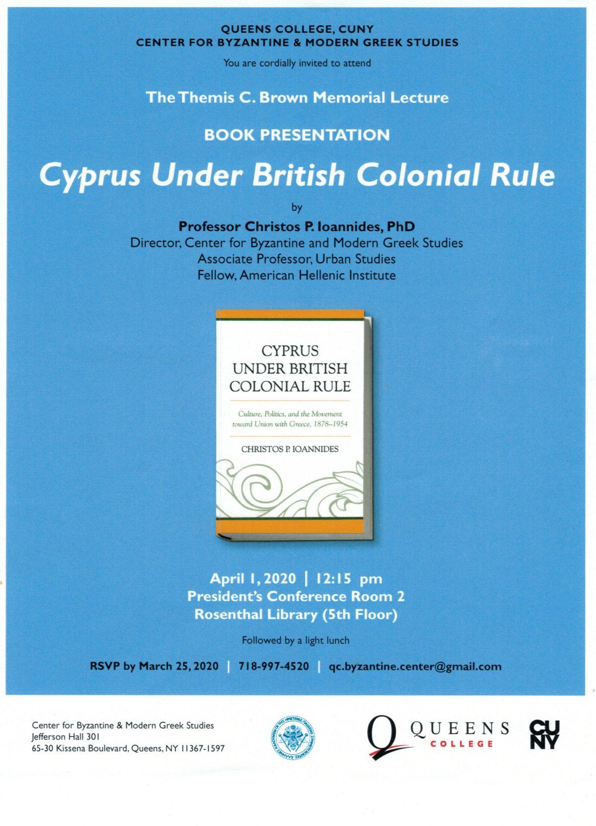 April 1: Themis C. Brown Memorial lecture