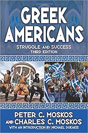 Celebrating Diversity: Greek American Heritage Month